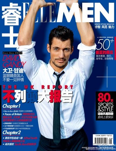 david-gandy-for-elle-man-china
