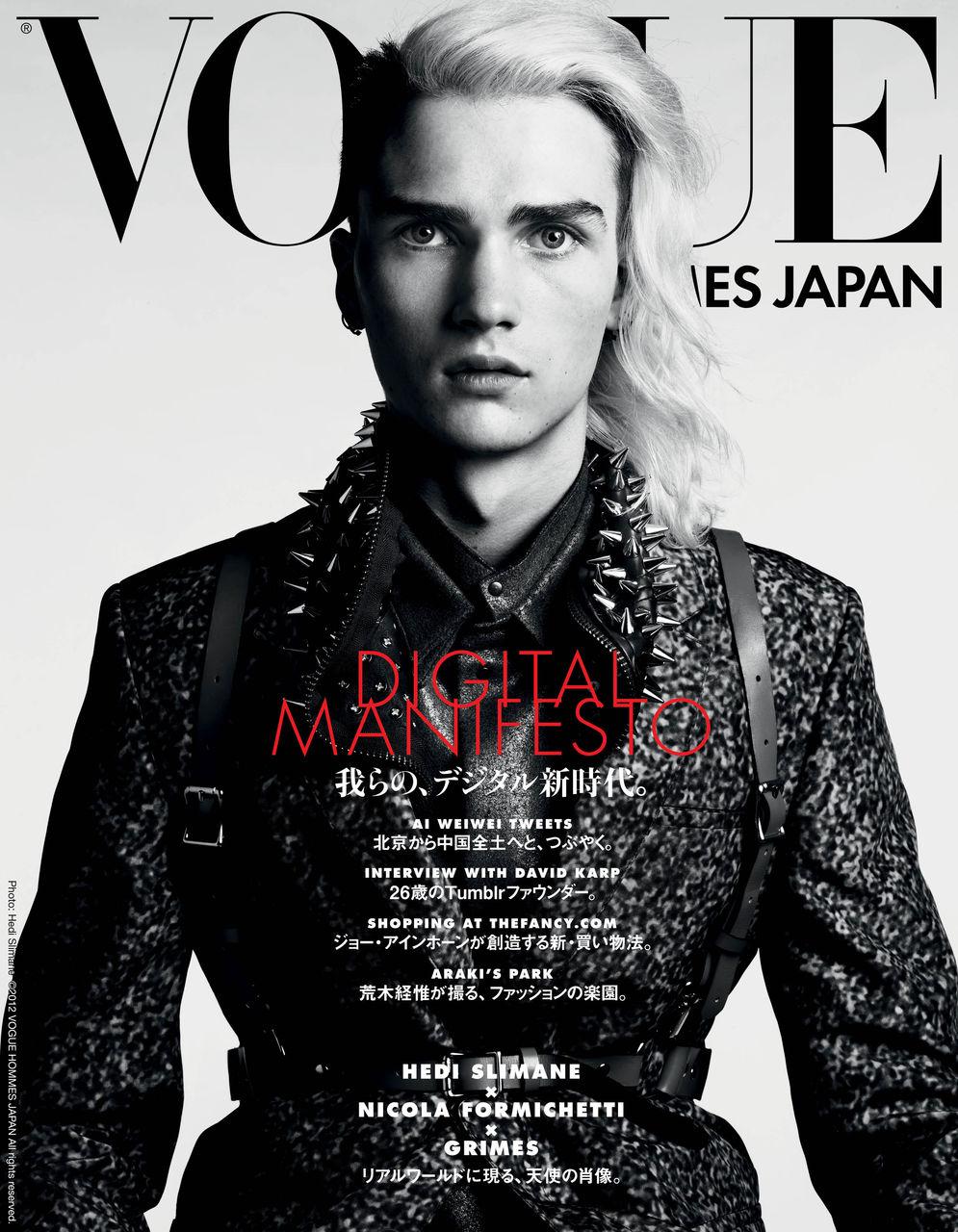 Men S Fashion Magazine Japan