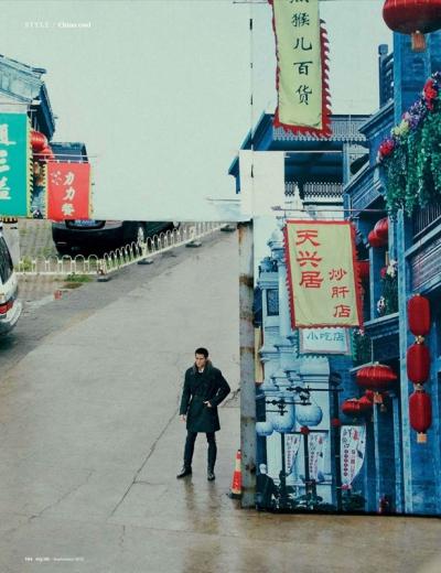 Hao Yun Xiang