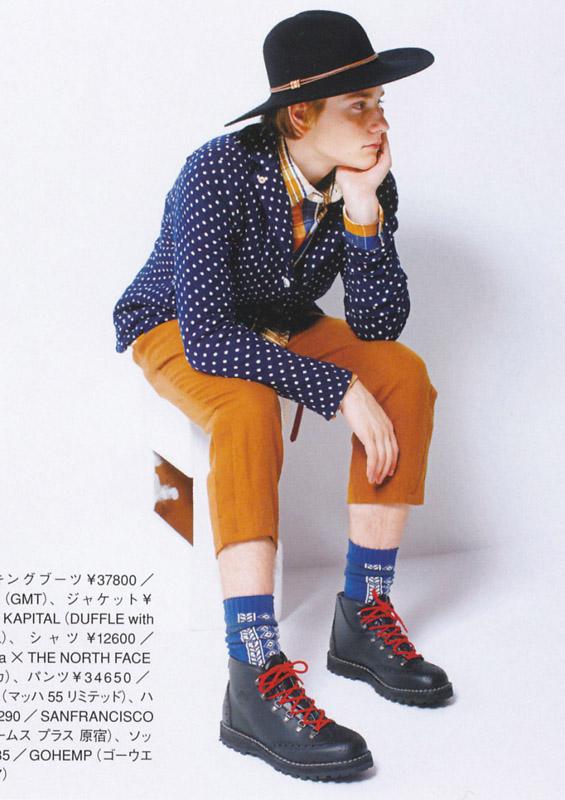 Ishida Shohei Men's Fudge Magazine
