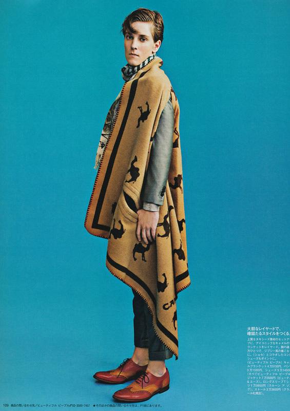 Junji Hata Popeye Magazine
