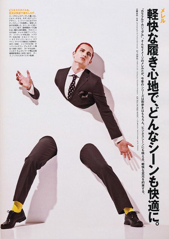 Jarek Pietka Noriyoshi Aoyagi