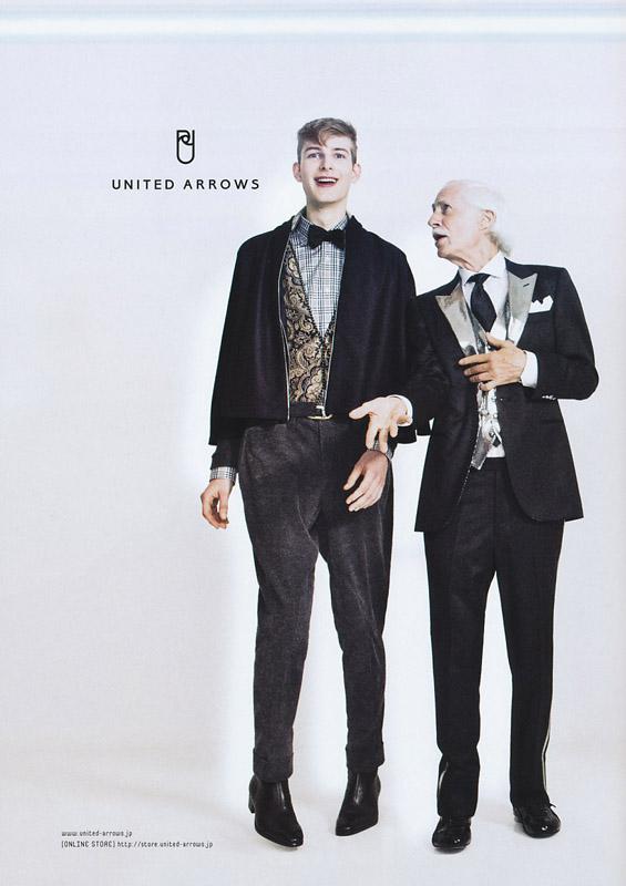 United Arrows Hata Junji