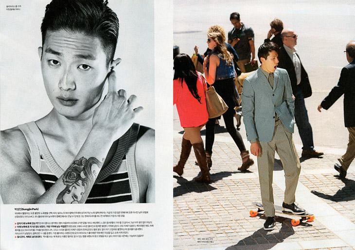 Esquire Korea