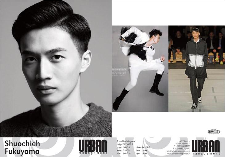 Urban Models