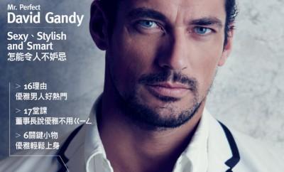 David-Gandy-GQ-Taiwan-Chiun-Kai-Shih-01