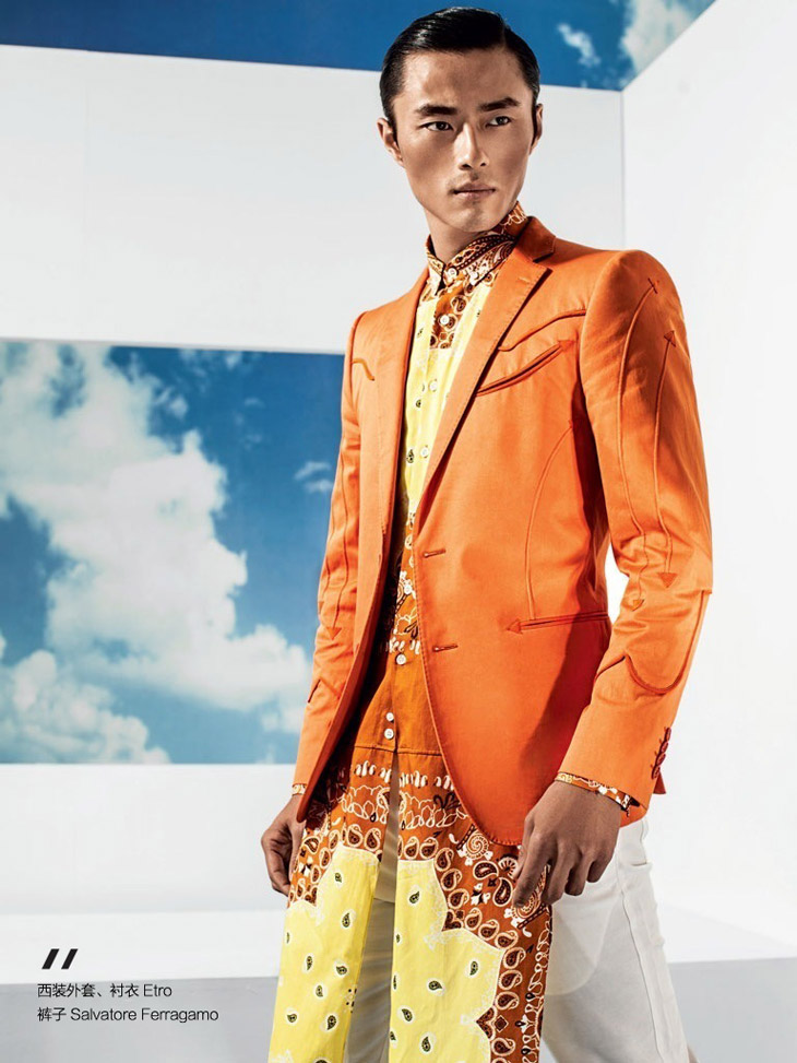 Bazaar Men Style China