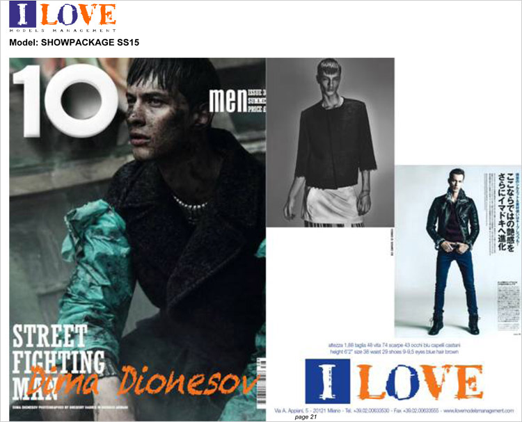 I-LOVE-Models-Management-Spring-Summer-2015-Show-Package-21