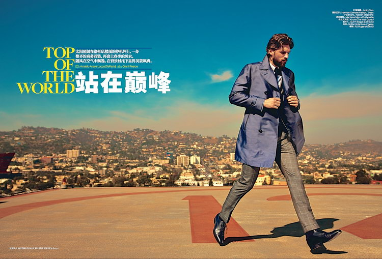 Arnaldo Anaya-Lucca GQ China