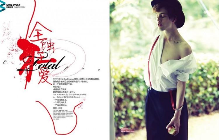 Sylvester Ulv Harpers Bazaar China 01