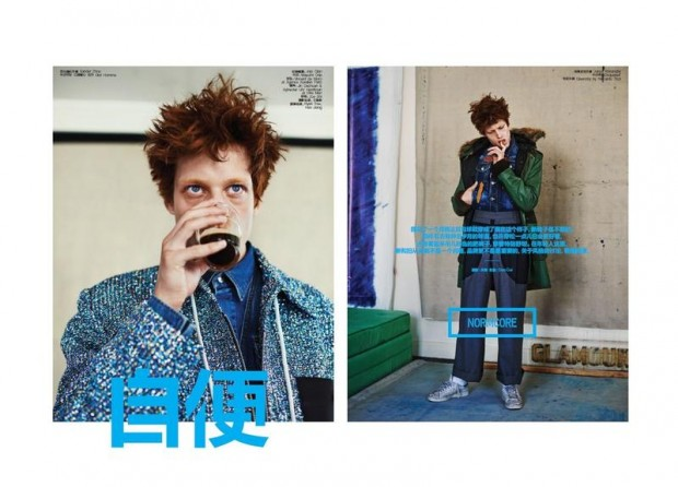 Sylvester Ulv by Trunk Xu for GQ Style China 01