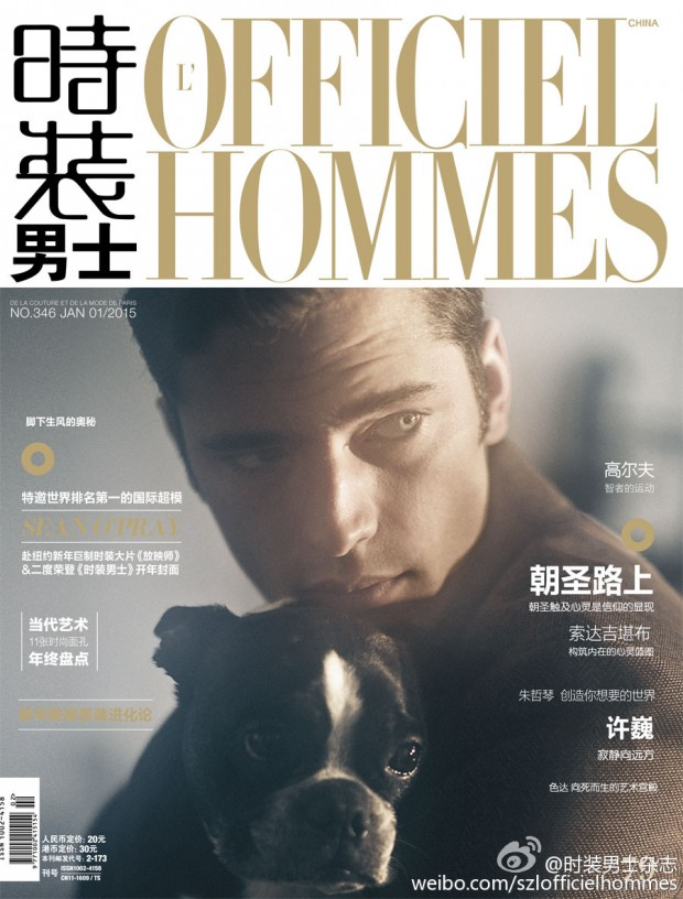 Sean O'Pry for LOfficiel Hommes China  01