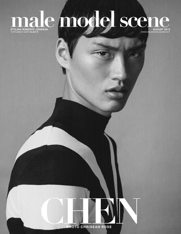 Chen Cong