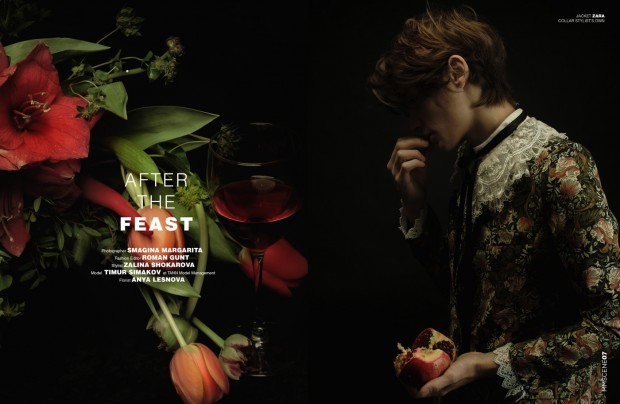 MM-MARCH-2016-02