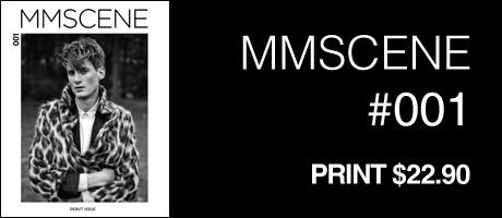 MMSCENE001
