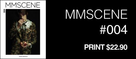 MMSCENE004