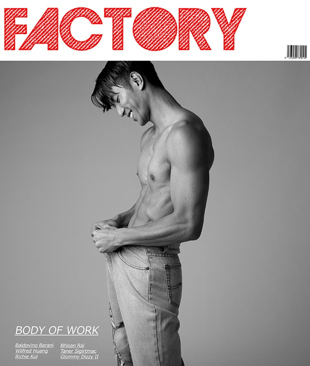 factory-cover-(2)
