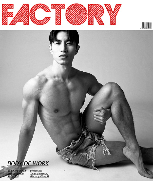 factory-cover-(3)