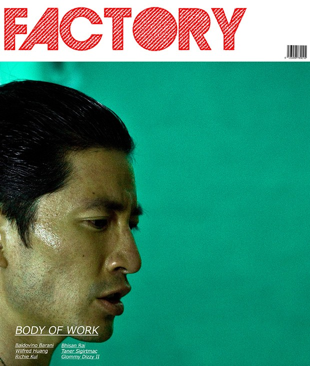 factory-cover-(4)