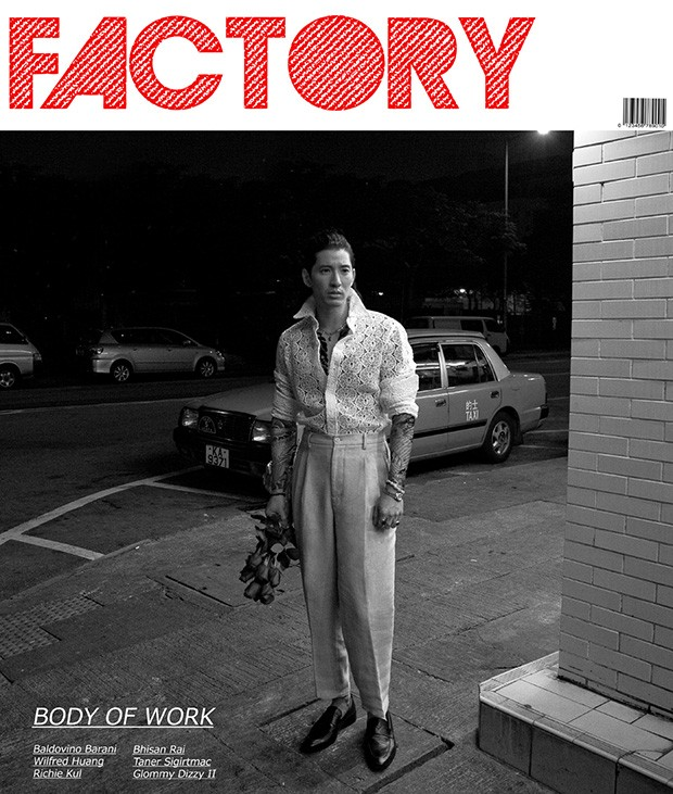 factory-cover-(5)