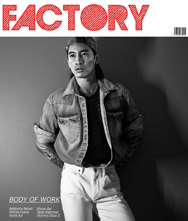 factory-cover-(6)