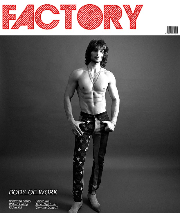 factory-cover-(8)