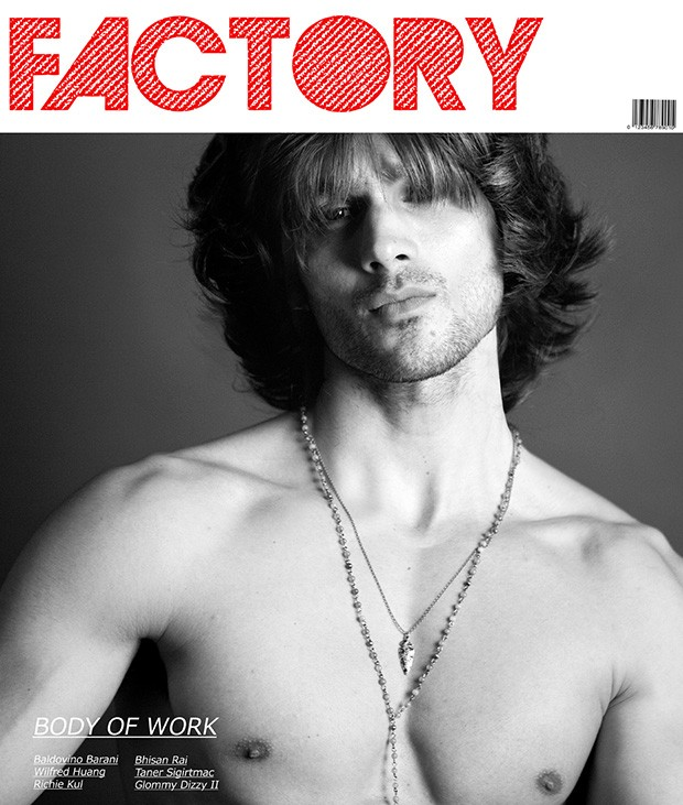 factory-cover-(9)