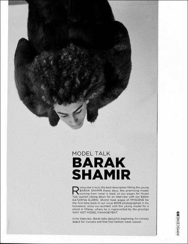 BARAK SHAMIR