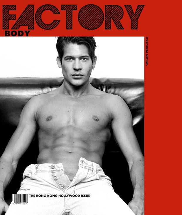 Factory Body