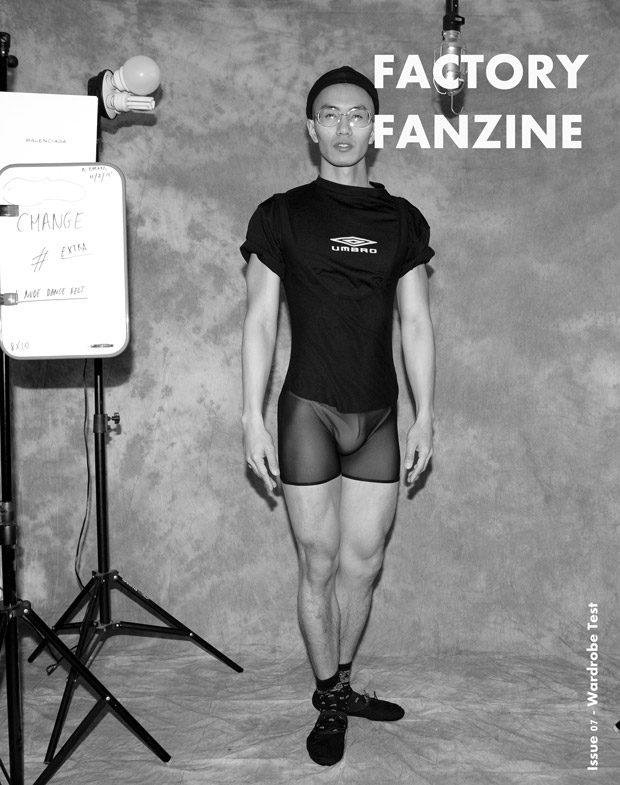 Factory Fanzine