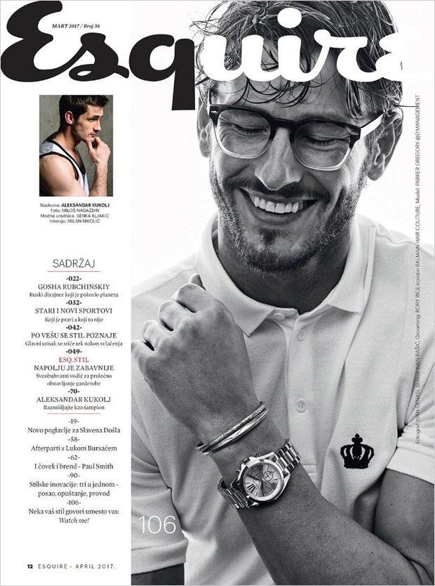 Esquire Serbia