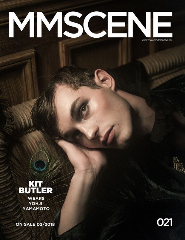 KIT BUTLER MMSCENE