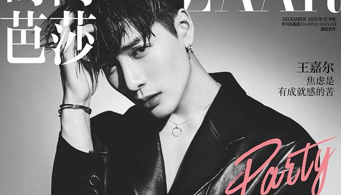 Jackson Wang Covers Harper S Bazaar China December 2020 Issue